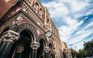 Частные переводы в Украину выросли на четверть