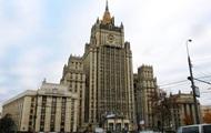 МИД РФ снова обвинил Британию по делу Скрипалей