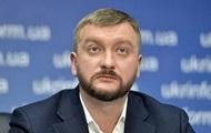 НАБУ занялось доходами министра Петренко