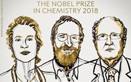 Определены лауреаты Нобелевской премии по химии