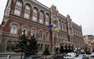 Банки нужно докапитолизировать на 6 млрд грн - НБУ