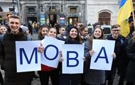 Украинский везде. Что изменит новый закон о языке