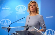 В МИД России отреагировали на обвинения Нидерландов