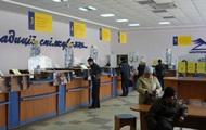 Ультиматум Укрпочты: У Пенсионного фонда нет денег