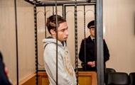Украинца Гриба этапируют в Краснодар