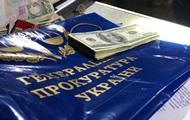 Сотрудник Генпрокуратуры задержан на взятке в $15 тысяч