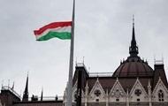 Миротворец опубликовал список присягнувших Венгрии