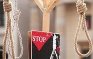 ЕС призвал Минск ввести мораторий на смертную казнь