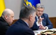 Взрывы в Ичне: Украина привлечет экспертов НАТО