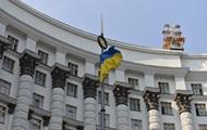 Киев ускорил переговоры с МВФ - СМИ