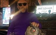 Шнуров показал фингал под глазом от рук фаната