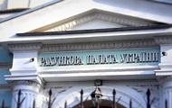 Бюджет недополучил 93,6 млрд грн - Счетная палата