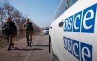 Сепаратисты обстреляли патруль СММ ОБСЕ