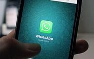 В WhatsApp раскрыли новую опасную уязвимость - Real estate