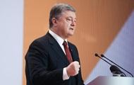 Всемирный банк назвал популизмом налоговую инициативу Порошенко