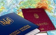 Закарпатские венгры из списка Миротворца начали увольняться - СМИ