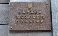 СБУ обвинила фондовые биржи в отмывании 100 млн грн