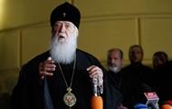 Томос об автокефалии могут дать в ноябре - УПЦ КП
