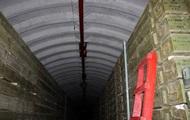 ВСУ показали бетонные хранилища для боеприпасов