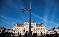 Бывший венгерский министр поддержал позицию Украины