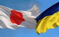 Украина и Япония подписали меморандум по обороне