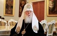 Филарет заявил о принципиальном ведении служб на украинском языке