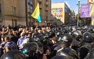 В центре Киева подрались участники акции и полиция
