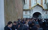 В Киеве возле Лавры массовые задержания - СМИ