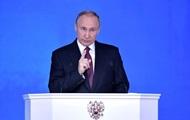 Путин утвердил политику РФ по ядерной безопасности