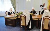 В РПЦ назвали условие восстановления отношений с Константинополем