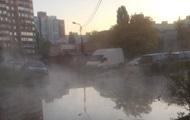 В Киеве из-за прорыва трубы дворы залило кипятком