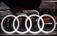 Дизельный скандал: Audi оштрафовали на 800 млн евро