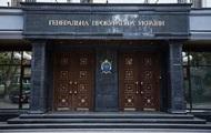 Комитет Рады обвинил ГПУ в