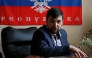 Пушилин заявил о массовых задержаниях в