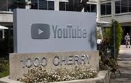 В YouTube заявили про усунення збою в роботі