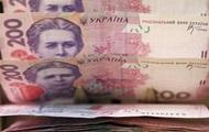 Минфин пополнил бюджет почти на два миллиарда от продажи ОВГЗ