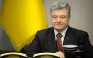 Порошенко призначив 30 суддів