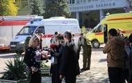 Прокуратура Крыма расследует взрыв в Керчи как теракт