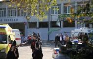 Рада вшанувала пам'ять загиблих у Керчі