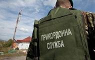 За незаконное пересечение границы будут сажать в тюрьму