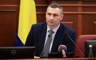Кличко приказал проверить видеонаблюдение в учебных заведениях Киева
