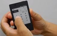 """""""Самый тонкий телефон в мире"""" показали на видео"""