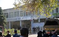 У Керчі проходять обшуки в колишніх студентів коледжу - ЗМІ