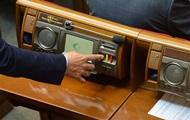 Рада не отменила призыв по санкциям к телеканалам