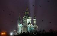 Андреевскую церковь дают Константинополю. Главное