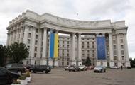 Дані висланих з України 23 дипломатів засекречені - ЗМІ