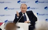 Путин готов договариваться с новой властью Украины