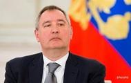 США отменили санкции против главы Роскосмоса - СМИ