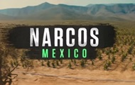 Вышел трейлер Нарко: Мексика от Netflix