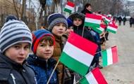 Будапешт удвоит финпомощь венграм Закарпатья